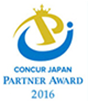 CONCUR JAPAN PARTNER AWARD 2016
