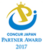CONCUR JAPAN PARTNER AWARD 2017
