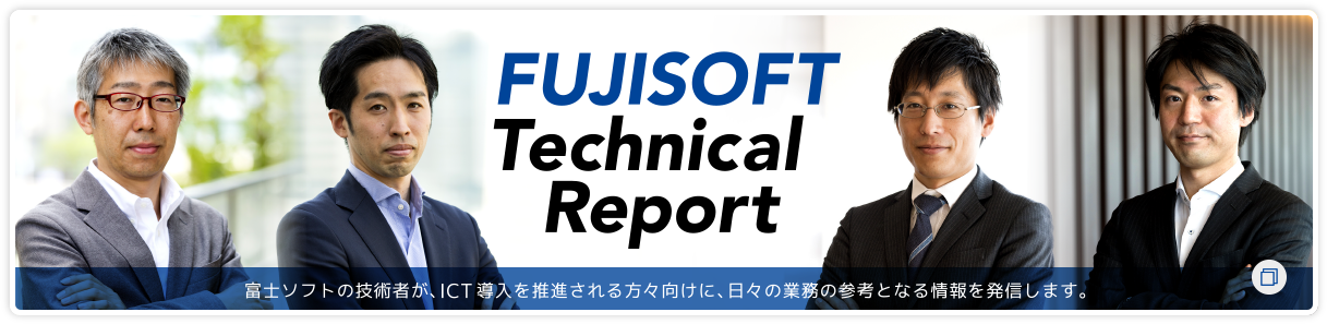 FUJISOFT Technical Report