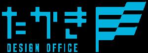 たかきデザインオフィス